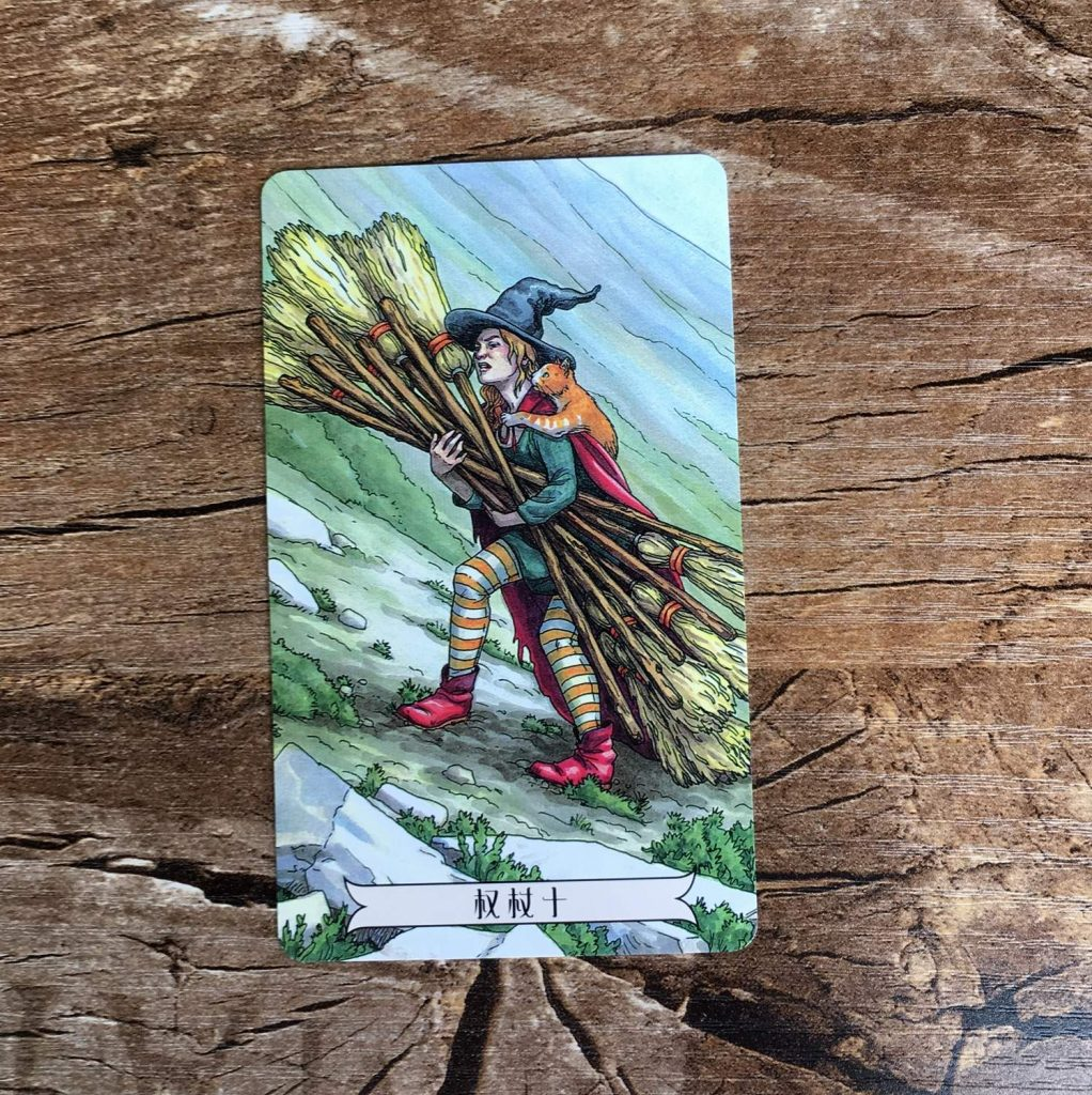 everyday witch tarot ten of wands